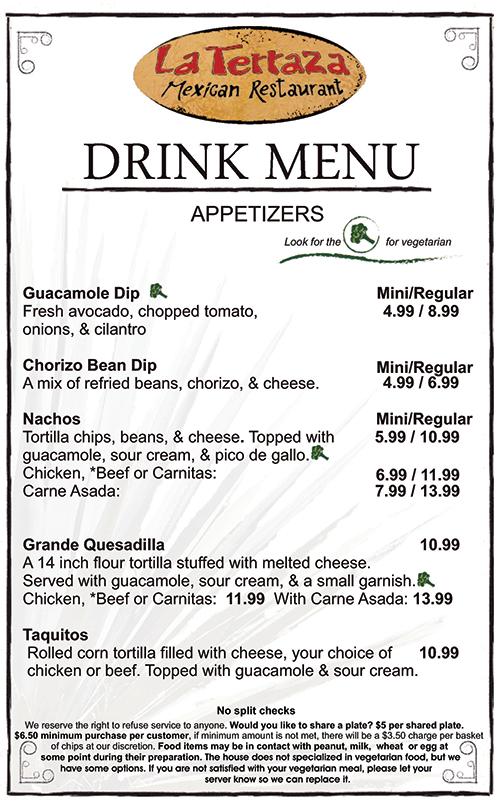 La Terraza Old Sacramento, Drink Menu